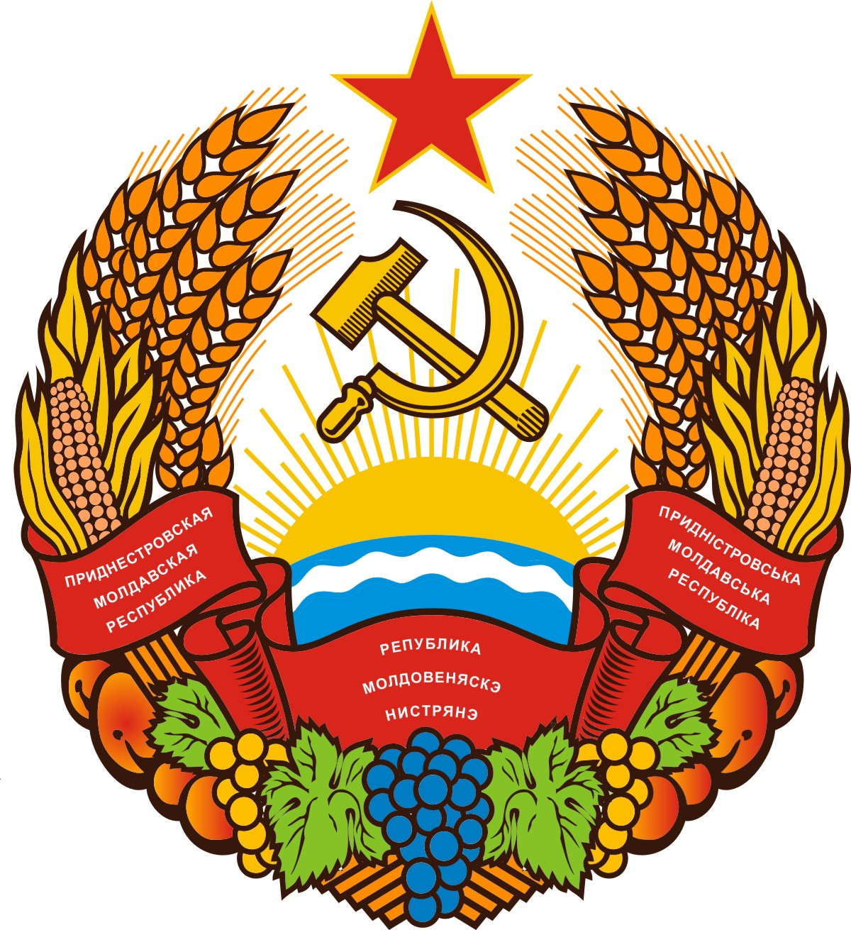 картинки герб молдавской сср нам